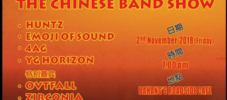 THE CHINESE BAND SHOW BULAN NOVEMBER AKAN DATANG